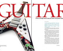 "Opening spread for ""Guitar"" in Carnegie Magazine"